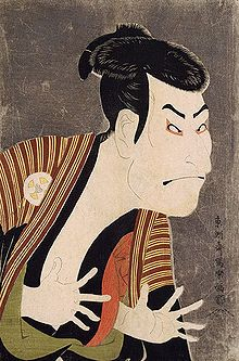 UKIYO-E: Kabuki theater actors were a popular subject for collectors. Tōshūsai Sharaku – Otani Oniji II, dated 1794. The Kabuki actor Otani Oniji II in the role of Yakko (manservant) Edobe. This is equivalent of contemporary people collecting images of their favorite athletes and film stars.