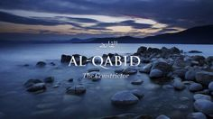 ambient mix by jonesy - The Alchemy Of Happiness Beautiful Names Of Allah, Beautiful Words, Quran Quotes, Quran Sayings, Islamic Quotes, Urdu Words With Meaning, Islamic Center, Allah Names, Say Word