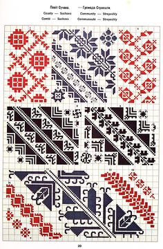 Hungarian Embroidery Stitch Hello all, I recently received a request as to how to tell the difference between Ukrainian Bukovyna embroidery and Romanian Bucov. Palestinian Embroidery, Hungarian Embroidery, Cross Stitch Borders, Cross Stitch Charts, Pattern Books, Pattern Art, Embroidery Stitches, Embroidery Patterns, Chain Stitch
