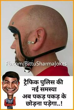Try BeLink for free. Very Funny Memes, Funny Qoutes, Jokes Quotes, Jokes Images, Funny Images, Funny Photos, Jokes In Hindi, Twisted Humor, Funny Wallpapers
