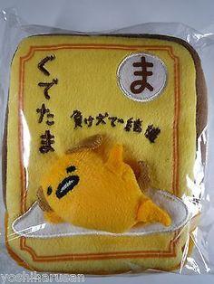 Sanrio Gudetama Egg Dog Kawaii Plush Pouch Limited Japan   What's ...