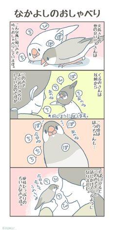 Bird, Comics, Illustration, Cute, Animals, Twitter, Dibujo, Animaux, Kawaii