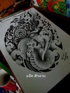 Japanese Tattoo Designs, Elephant Tattoos, Foo Dog, Traditional Japanese, Picture Tattoos, Art Pictures, Sketch, Rose, Maori