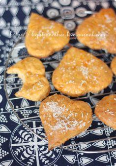 Застольные беседы - Тыквенное печенье с ирисками