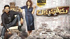 Watch Luckkunnodu Latest Telugu Movie | Manchu Vishnu, Hansika | 2017 Free Online watch on  https://www.free123movies.net/watch-luckkunnodu-latest-telugu-movie-manchu-vishnu-hansika-2017-free-online/