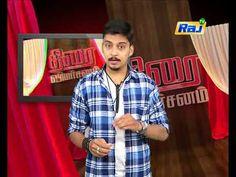 Gulebagavali - Movie Review | Thiraivimarsanam