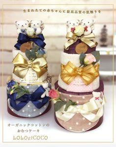 【楽天市場】【おむつケーキ】高級オーガニックコットン「ロロ&ココ」名入れ刺繍対応:授乳服とマタニティ服のMilk tea