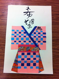 Drip, Drip, Splatter Splash- Kimono weaving & other art projects for studying Asian Cultures and Chinese New Year Art Education Lessons, Art Lessons Elementary, Splash Art, Arte Elemental, Classe D'art, New Year Art, Motifs Textiles, 2nd Grade Art, Art Lessons