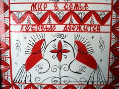 Mural painting, Mezenskaya style
