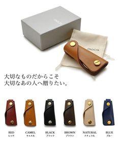 moca(モカ)スリムレザーキーケース鍵1~3本用。より薄く、コンパクトに持ち運べるスリムタイプのレザーキーケース。キーホルダー革プレゼント日本製