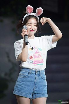 Dahyun-Twice 171014 ONCE BEGINS FM
