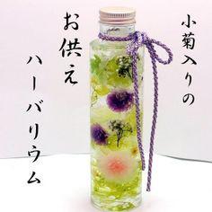 Yahoo!ショッピング - 仏花 アレンジ 売れ筋通販 - Flower salon Tinkerbell