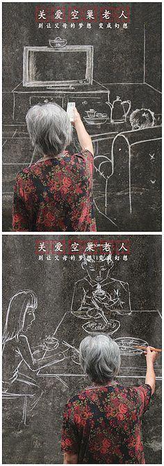 蒜泥采集到主题海报—创意型