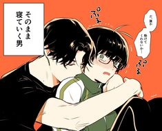 Touken Ranbu, Doujinshi, Art Reference, Manga, Anime, Drawings, Manga Anime, Manga Comics, Cartoon Movies