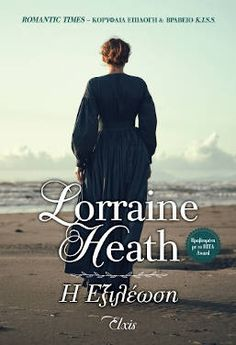 Lorraine, Ebooks, Movies, Movie Posters, Films, Film Poster, Cinema, Movie, Film