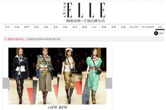 Hearst says it needs to evaluate what the Chinese government's new restrictions mean for its publications including Elle China.