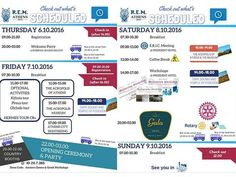 Good evening friends! Are you set and packed? Here's our final schedule times and all! You'll have it in your hands when you arrive! #remathens2016 #Rotaract #rotaractgreece