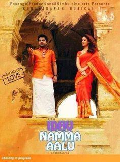 Watch Idhu Namma Aalu Full Movie Online