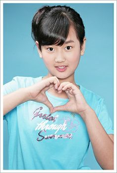 shin soyi pledis girl