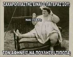 Funny Greek Quotes, Funny Picture Quotes, Sarcastic Quotes, Funny Photos, Stupid Funny Memes, Hilarious, Funny Labs, Ancient Memes, Jokes Images