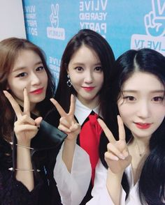 Hyomin Jiyeon and Chaeyeon @ V Live Year End Party 2016 [170117]