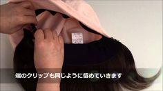 【髪の毛帽子WithWig】クリップヘアの帽子への取り付け方