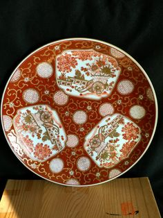 Vintage Gold Imari Japanese Signed  Gold by CoCoBlueTreasures
