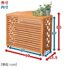 e-kurashi | Rakuten Global Market: Mountain goodness (YAMAZEN) Garden master air conditioning cover outdoor FLAC-9080SAR air conditioning cover air conditioning rack