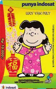 Snoopy. Lucy van Pelt