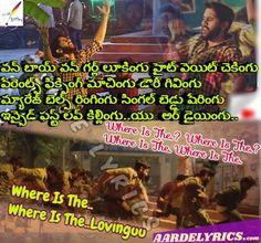 One Boy One Girl Where Is The Where Is The Song Lyrics From Majili 2019 Telugu Movie Songs Lyrics Telugu Movies