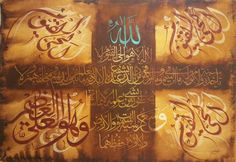 """Calligraphy by mohsin raza oil on canvas 24 × 36 """""""