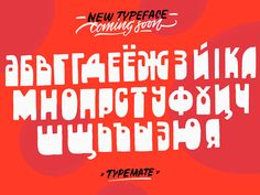 New typeface sketches by Typemate