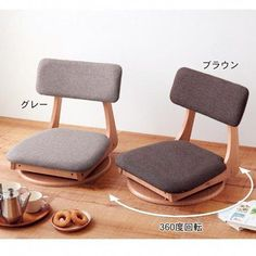 Additional features of dropped flooring for was of access. Could use runners instead Japanese Furniture, Japanese Interior, Japanese Chair, Floor Desk, Floor Chair, Home Furniture, Furniture Design, Meditation Chair, Floor Sitting