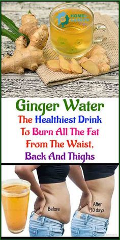 Ginger Water: The Healthiest Drink To Burn All The Fat From The Waist, Back And . - All lady health tips - Ginger water Cough Remedies, Home Remedies, Health Remedies, Natural Remedies, Healthy Drinks, Healthy Tips, Detox Drinks, Fruit Detox, Healthy Beauty