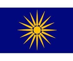 Σημαία της Βεργίνας