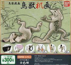 Wildlife Caricature 6 Pics Set Capsule Toys Gashapon From Japan #Bandai