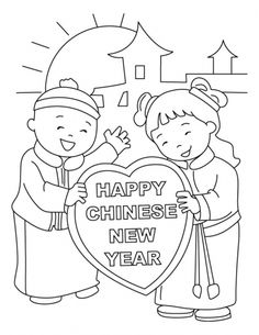 Happy Chinese New Year | Download Free Happy Chinese New Year for kids | Best Coloring Pages
