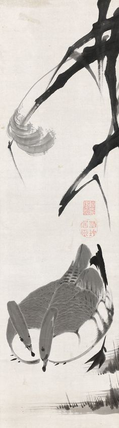 Geese and Reeds. Ito Jakuchu.  (伊藤若冲. Edo period. Hanging scroll; ink on paper. Donated to the Minneapolis Institute of Art by the Mary and Jackson Burke Foundation in 2015