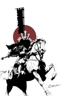 The Samurai by Green-Hirsch on DeviantArt - sekigan