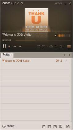 GOM Audio 由 GOM Player 開發者設計的免費音樂播放器,支援多種常見音訊格式