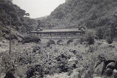 North Korea, 1939 Photographer Unidentified