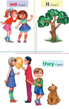English Stories For Kids, English Grammar For Kids, Learning English For Kids, Teaching English Grammar, English Worksheets For Kids, English Lessons For Kids, English Activities, Learn English Words, Kids Learning Activities