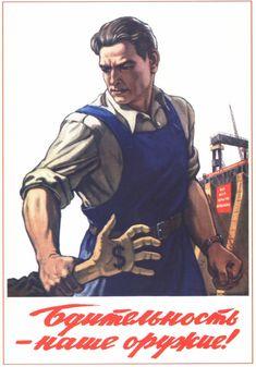 Stalin Lenin Propaganda poster Soviet art Old by SovietPoster, $9.99