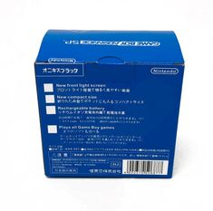 Aftermarket replacement box for the Game Boy Advance system Boys Go Games, All Games, Sorry Game, Nintendo News, Coin Card, Game Boy, Cards Against Humanity, Box, Handmade Gifts