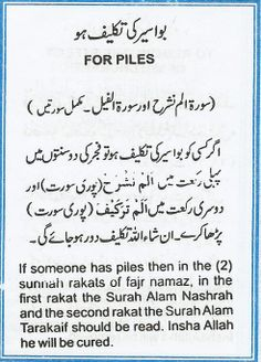 For Piles
