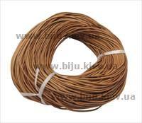 Шнур кожаный светло-коричневый  круглый 4 мм