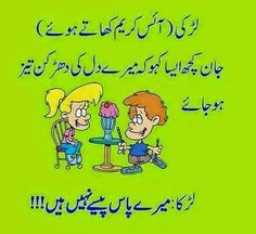 Urdu Latifay: Boy & Girl Jokes in Urdu 2014 New, Larki aur Larka...