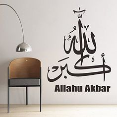 $9.98  - AmazingWall 60x45CM236x177 Allahu Akbar Muslim Yoga Wall Stickers Kitchen Living Room Bedroom TV background Removeable Home Decor Waterproof Easy to Apply 1PCSSETS >>> Learn more by visiting the image link. (This is an affiliate link) #WallStickersMurals