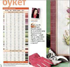 Gallery.ru / Фото #28 - тюльпаны - shamrock