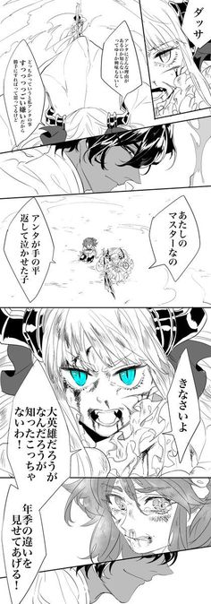じゅ (@kari_goju) さんの漫画 | 41作目 | ツイコミ(仮)